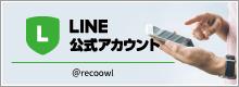 bnr_line2