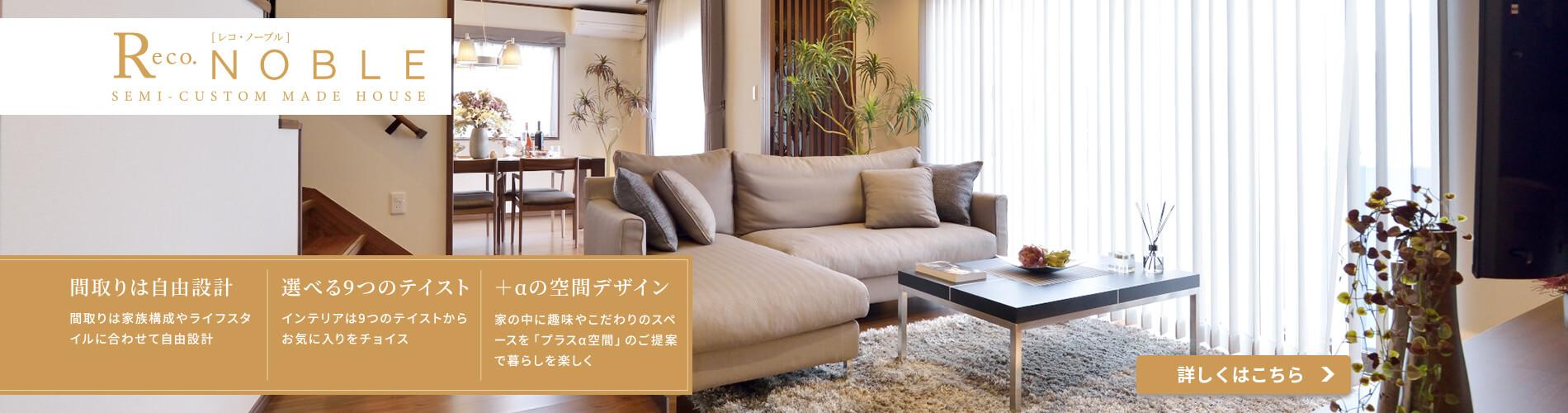 https://www.shikishima-j.co.jp/app-def/S-102/corporate/wp-content/uploads/2021/04/c_slider_pc.jpg