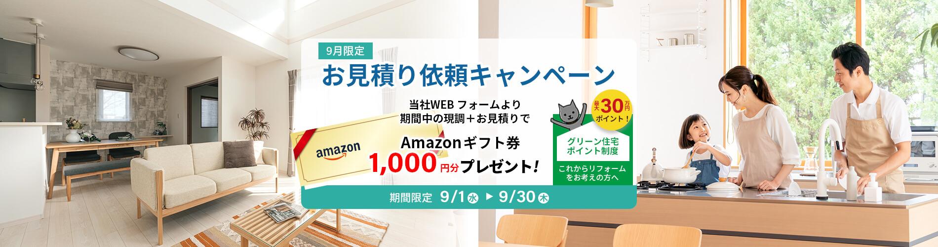 https://www.shikishima-j.co.jp/app-def/S-102/corporate/wp-content/uploads/2021/08/c_slider_pc-1.jpg