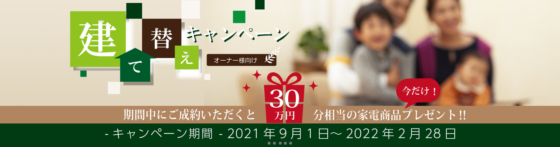 https://www.shikishima-j.co.jp/app-def/S-102/corporate/wp-content/uploads/2021/08/c_slider_pc-3.jpg