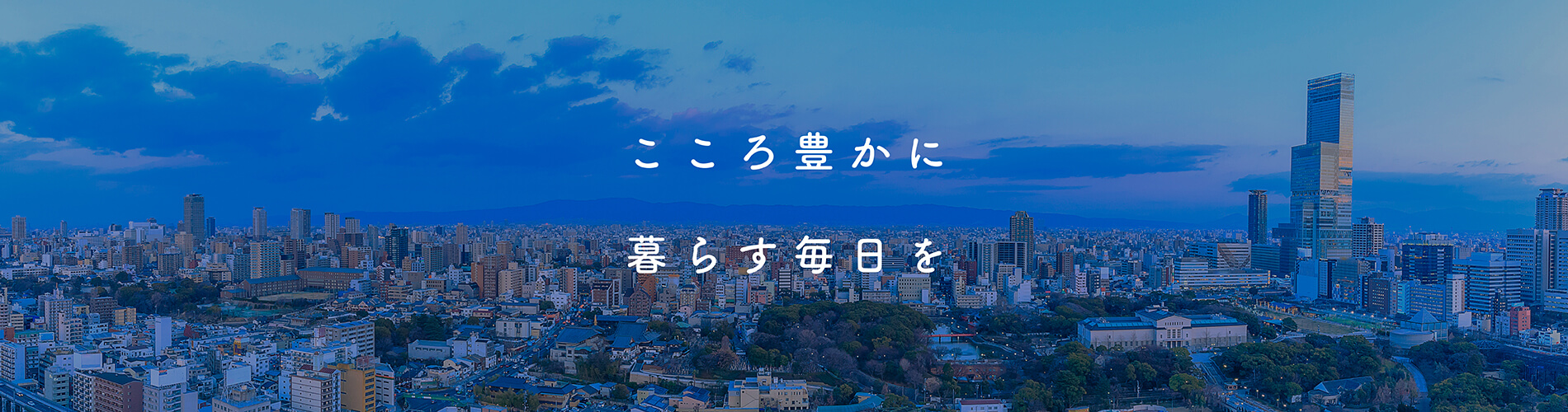 https://www.shikishima-j.co.jp/app-def/S-102/corporate/wp-content/uploads/2021/09/slide_pc.jpg