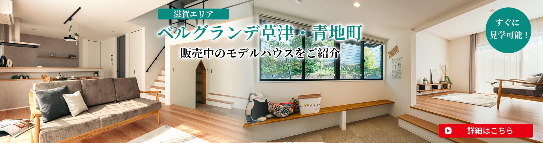 https://www.shikishima-j.co.jp/app-def/S-102/corporate/wp-content/uploads/2021/09/yamashina_misasagi.jpg