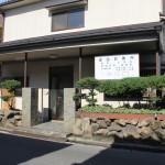 宮田診療所
