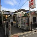 阪急富田駐輪場