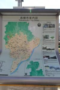 高槻市内案内図