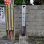 街内に案内看板が多く設置されています。