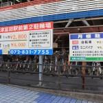 JR摂津富田駐輪場