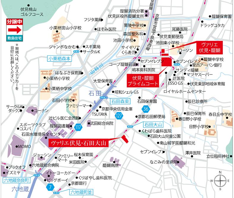 京都市伏見区シリーズ