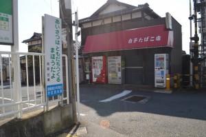 駅からは東側、琵琶湖に向かって一本道!