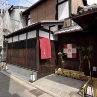 ◆after◆ 落ち着いた雰囲気の京町家が よみがえりました。