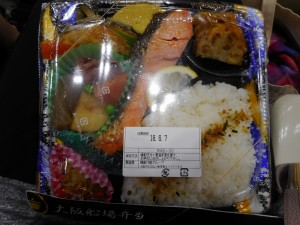★鮭弁当★ (下位2チーム)