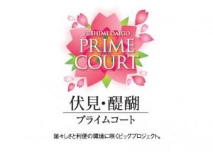 このロゴの桜も 醍醐寺の桜からきてるんですよ