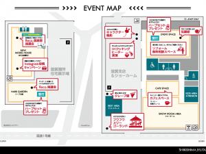 会場が広いのでマップをご用意しました