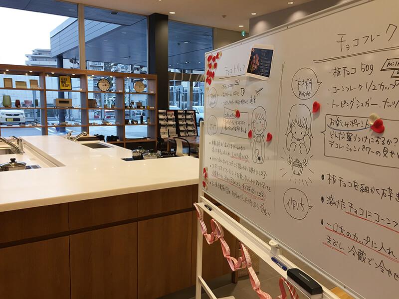 チョコ作りイベントは滋賀支店のキッチンで