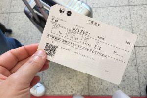 いよいよ沖縄へ向かいます(JAL初めて…!)