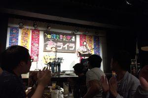 二軒目の沖縄ライブが見られるお店で流れ解散!
