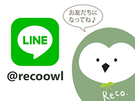 reco_line_00