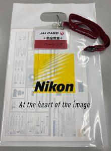 カメラはニコンさんのご厚意でレンタルをさせて頂きました。